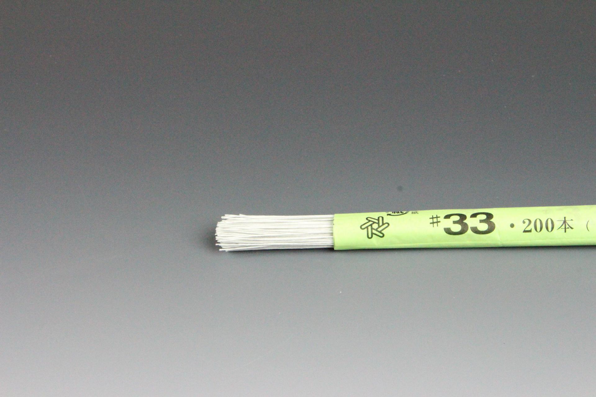 S36RW33WH