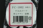 FC1002TS