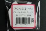 FC1012TS