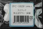 FC1029TP