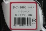 FC1003TS