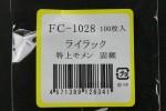 FC1028TM