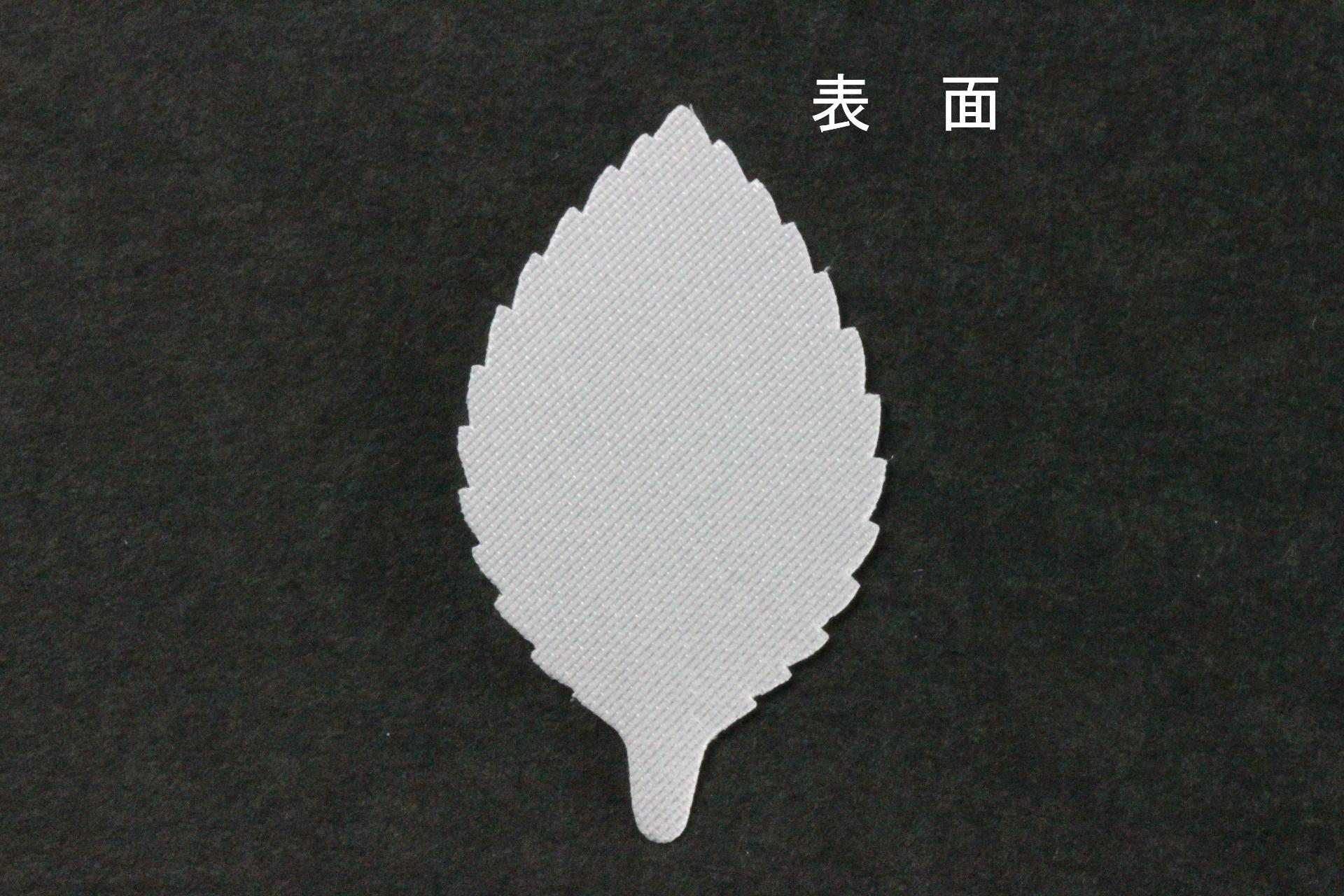 FC1490TS
