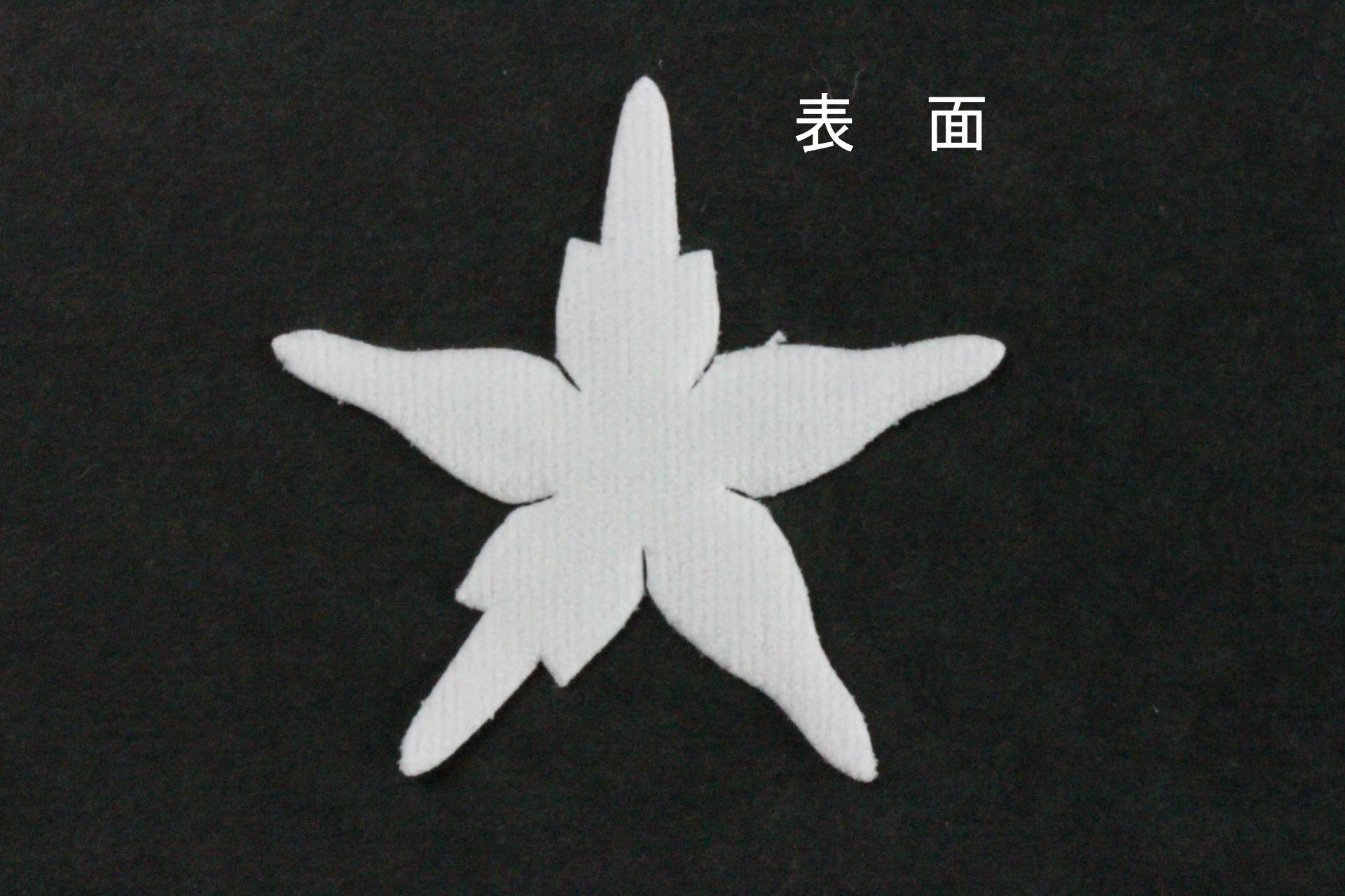 SA-1183NTB