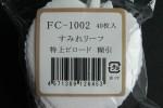 FC1002TB