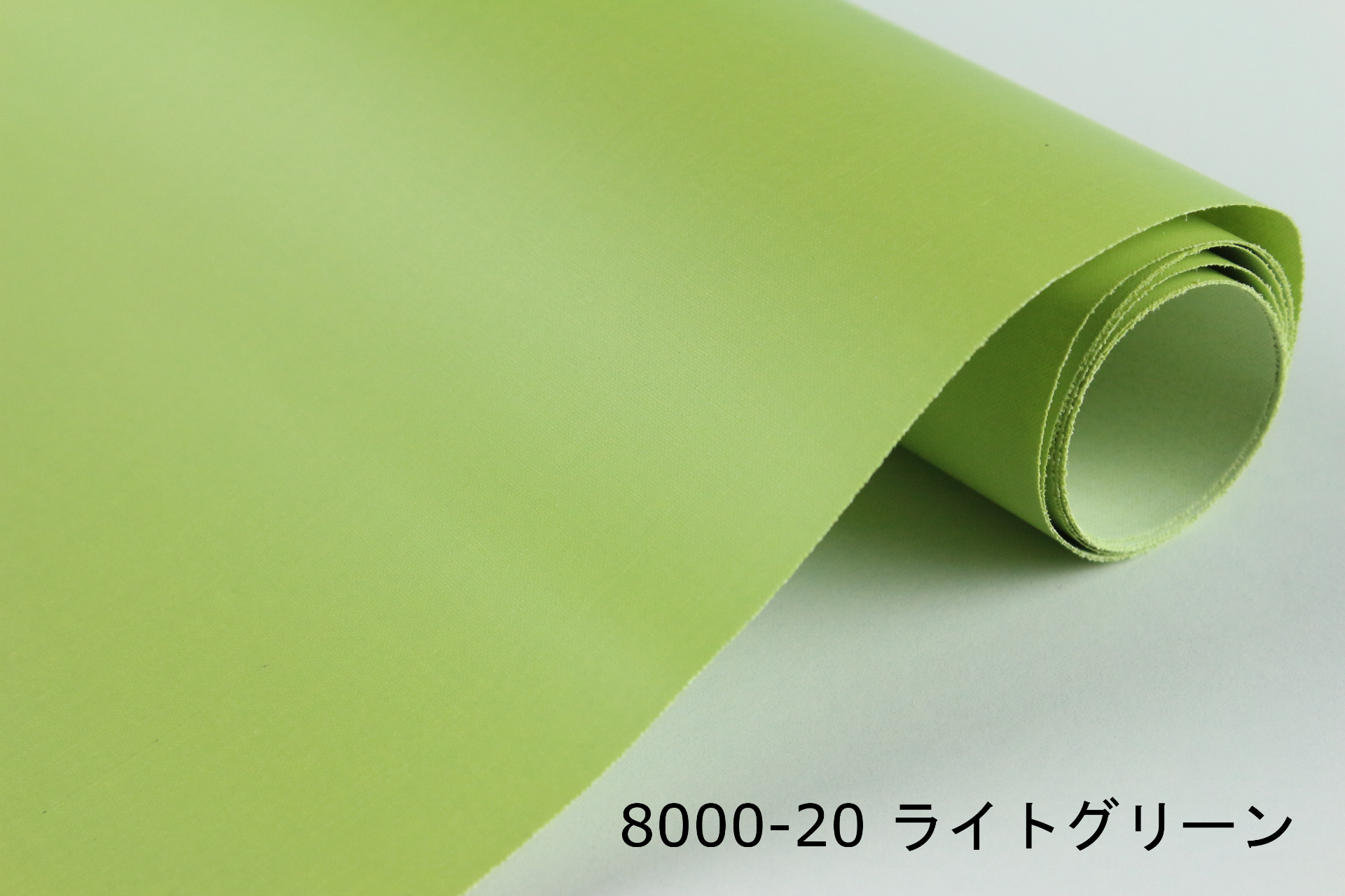 SL800020