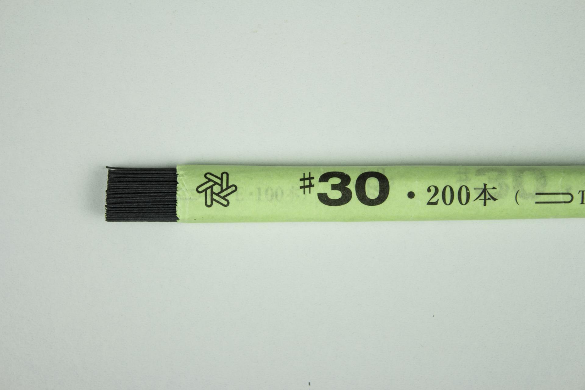 S36RW30BK